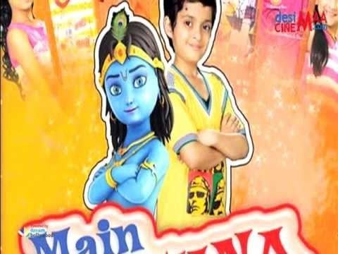 Main Krishna Hoon 3 D ANIMATION FILM YouTube
