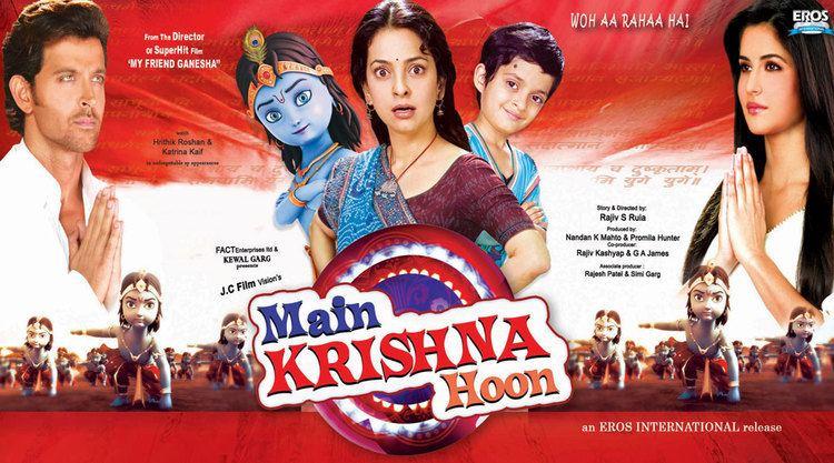 Main Krishna Hoon Movie PosterBiscootcom