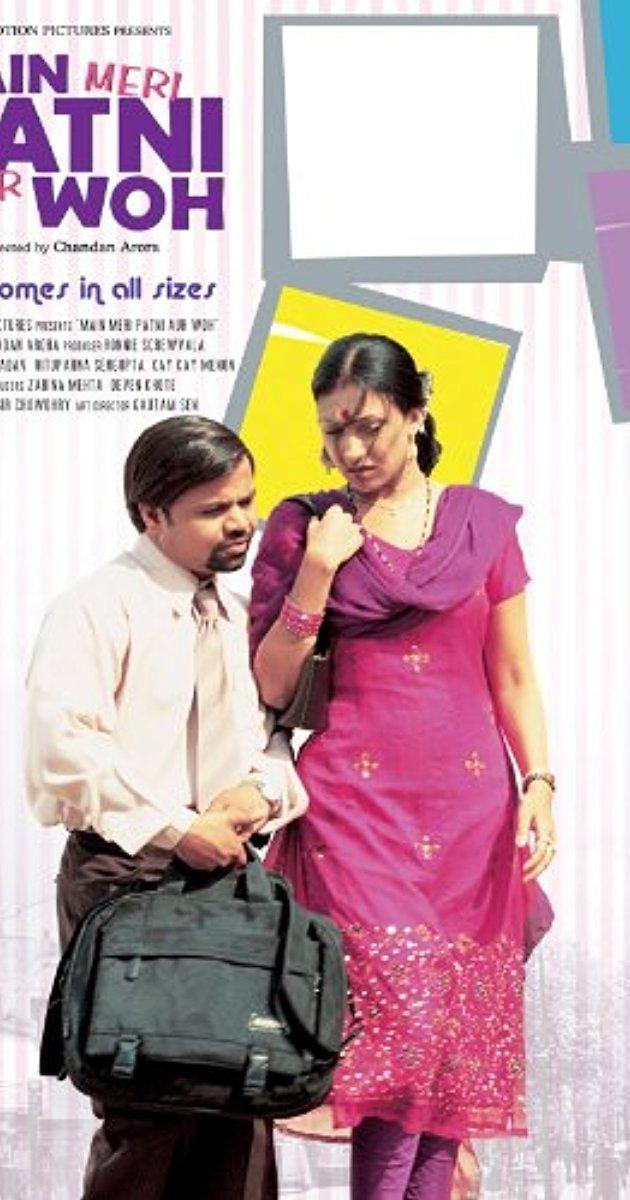 Main Meri Patni Aur Woh 2005 IMDb