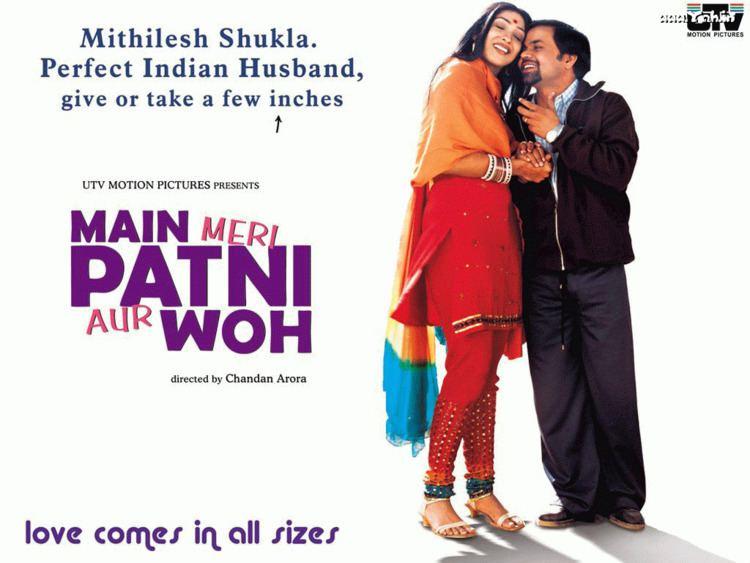 Theme Instrumental Main Meri Patni Aur Woh 2005 Mp3 Songs