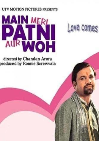 Main Meri Patni Aur Woh Movie on Star Gold Hd Main Meri Patni Aur