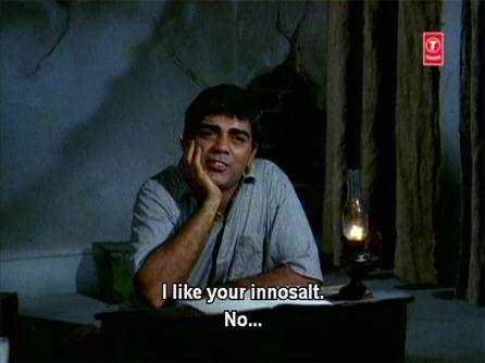 Main Sunder Hoon 1971 MemsaabStory