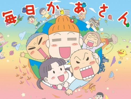 Mainichi Kaasan Anime Covers