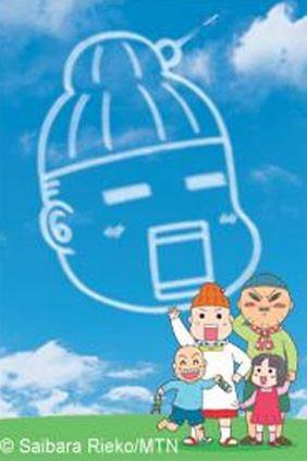 Mainichi Kaasan Crunchyroll Kaasan Moms Life Full episodes streaming online for free