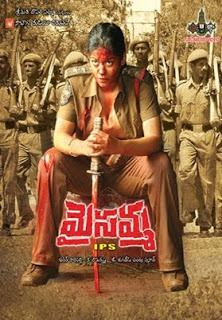 Maisamma IPS movie poster