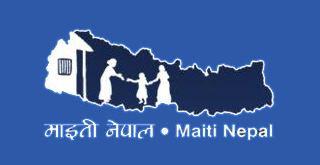 Maiti Nepal Maiti Nepal Wikipedia