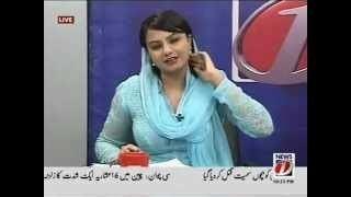 Maiza Hameed YouTube Maiza Hameedflv YouTube