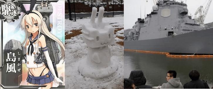 Maizuru Naval Arsenal imagessgcafenet201403kancollecoverpng