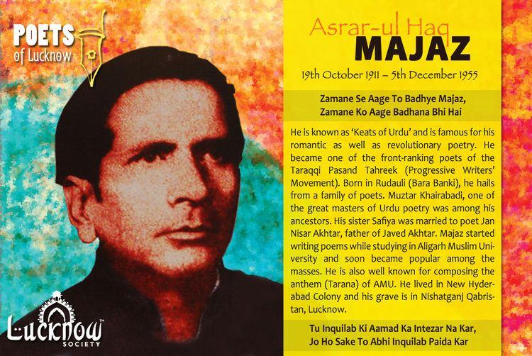 Majaz Asrarul Haq Majaz Poets of Lucknow Lucknow Society LUCKNOW Society