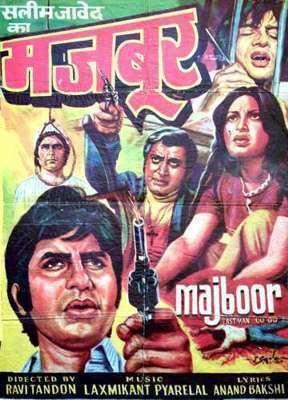 Majboor 1974 Amitabh Bachchan Classic Indian Bollywood Hindi