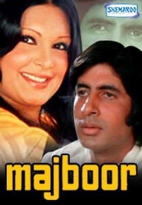Amitabh Bachchan Songs Aadmi Jo Kahta Hai Majboor 1974