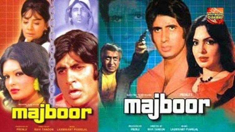 Majboor 1974 Full Length Hindi Movie Amitabh Bachchan Parveen