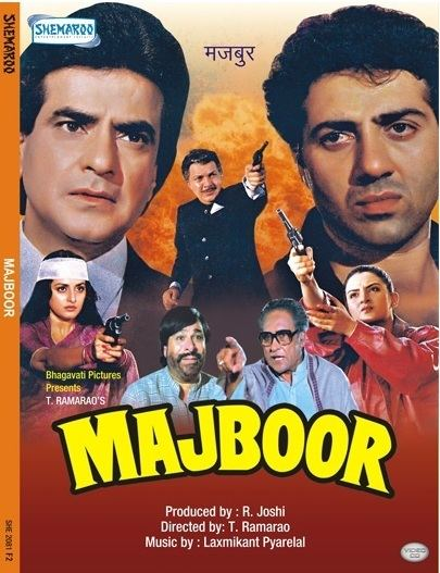 Majboor 1989 Hindi Movie Mp3 Song Free Download