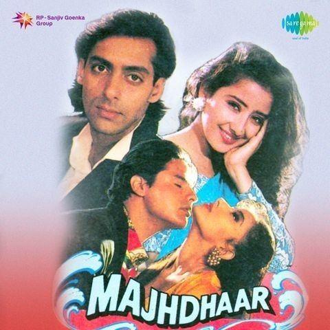 Humne khamoshi se | pankaj udhas | yeh majhdhaar 1996 songs.