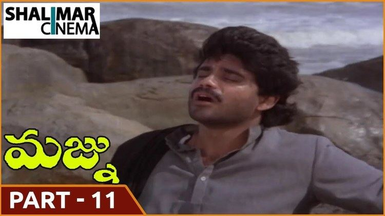 Majnu (1987 film) Majnu Telugu Movie 1111 Akkineni Nagarjuna Rajani