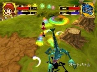 Majokko Daisakusen: Little Witching Mischiefs Majokko Daisakusen Little Witching Mischiefs Playstation PSX
