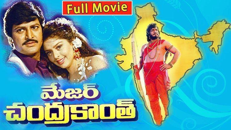 Major Chandrakanth (1993 film) Major Chandrakanth Telugu Full Movie Ntr Movies YouTube
