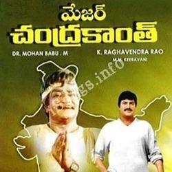 Major Chandrakanth (1993 film) Major Chandrakanth Songs free download