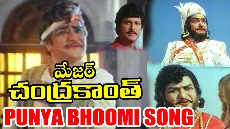 Major Chandrakanth (1993 film) Major Chandrakanth Songs Punya Bhoomi N T Rama Rao Sharada