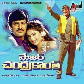 Major Chandrakanth (1993 film) Major Chandrakanth 1993 MM Keeravani Listen to Major