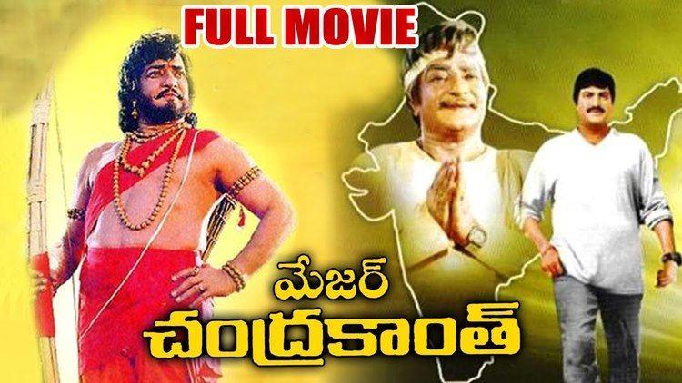 Major Chandrakanth (1993 film) Major Chandrakanth Full Length Telugu Movie N T Rama Rao