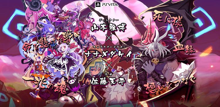 Makai Ichiban Kan PSVita Trillion God of Destruction SRPG 1 game of quotMakai