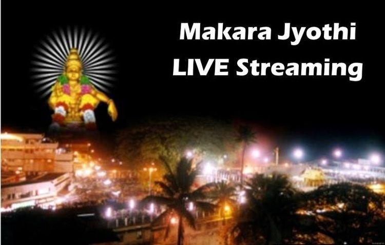 Makara Jyothi Watch Sabarimala makara jyothi 2017 live streaming Ayappa