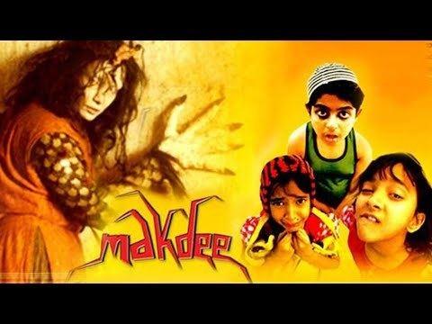 Makdee Full Movie Shweta Prasad Shabana Azmi Makrand Deshpande