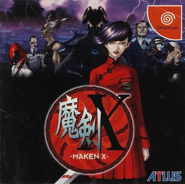 Maken X Maken X Box Shot for Dreamcast GameFAQs