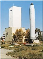 Makeyev Rocket Design Bureau photoswikimapiaorgp0000564560bigjpg