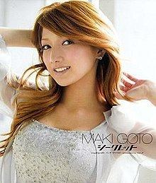 Maki Goto Secret Maki Goto song Wikipedia the free encyclopedia
