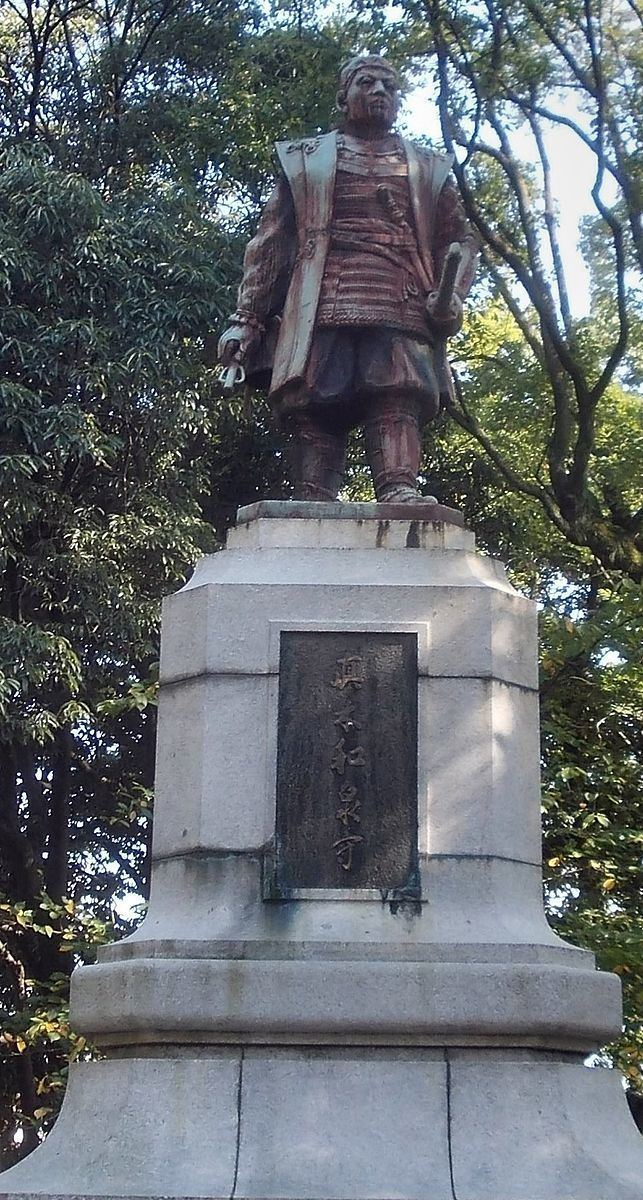 Maki Yasuomi