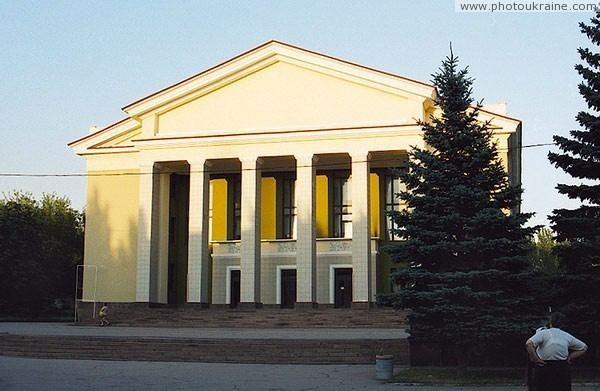 Makiivka Culture of Makiivka