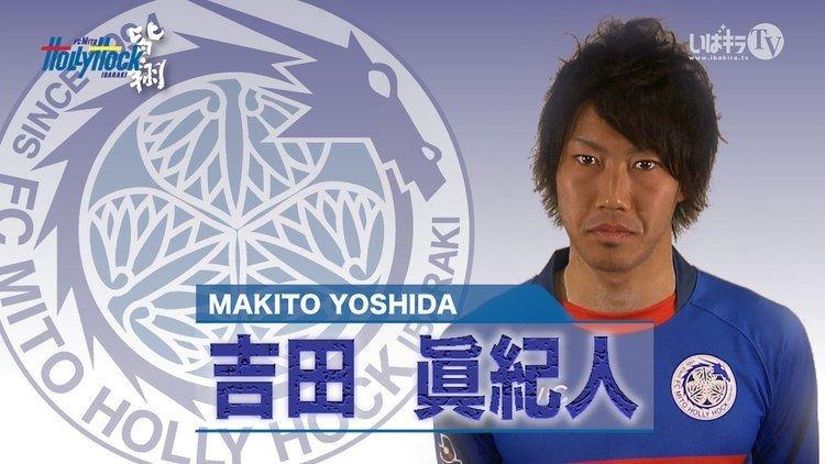 Makito Yoshida httpsiytimgcomvilygHvdzeEh8maxresdefaultjpg
