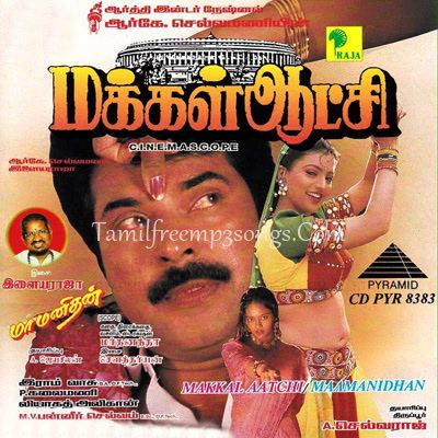 Makkal Aatchi Makkal Aatchi Tamil Movie High Quality Mp3 Songs Free Download