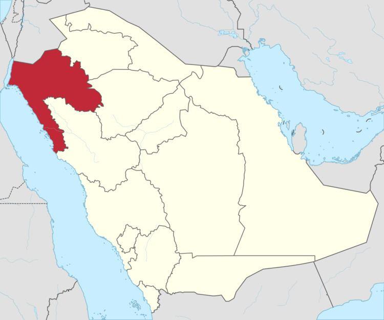 Makna, Saudi Arabia