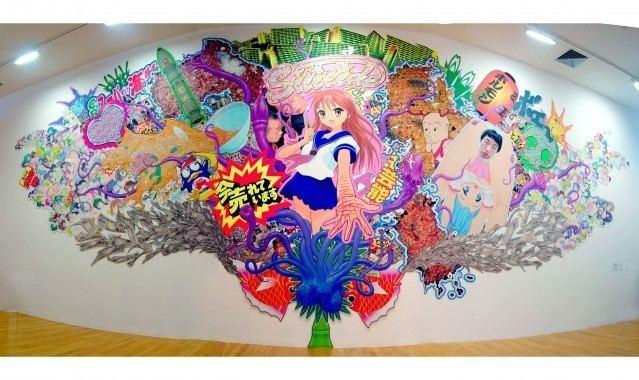 Makoto Aida Contemporary Art Centre Exhibitions Makoto Aida Day