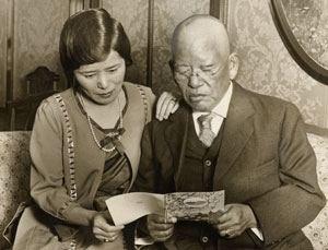 Makoto Hagiwara Makoto Hagiwara on Fakebook