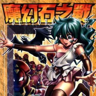 Makoto Niwano Makoto Niwano Person Comic Vine