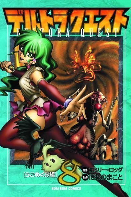 Makoto Niwano Makoto Niwano Fresh Comics