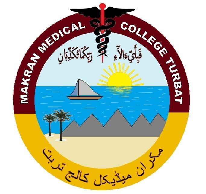 Makran Medical College