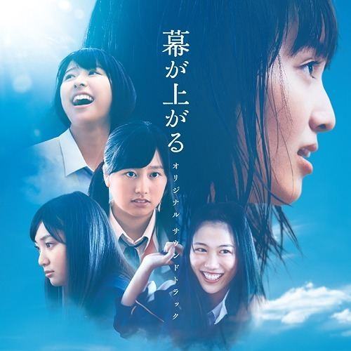 Maku ga Agaru Movie and Stage Drama Maku ga Agaru Momoiro Clover Z Fans Forum
