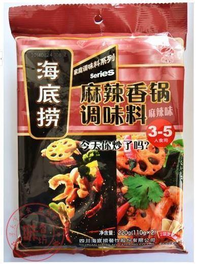 Mala sauce Secret Beauty Mala Xiang Guo