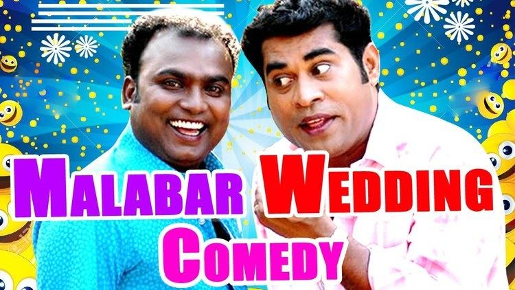 Malabar Wedding Malabar Wedding full Movie Comedy YouTube
