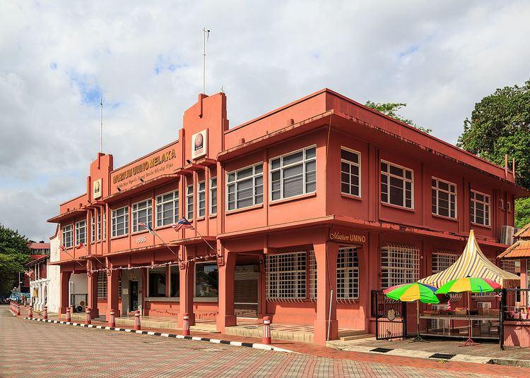 Malacca UMNO Museum