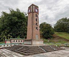 Malacca Warrior Monument httpsuploadwikimediaorgwikipediacommonsthu