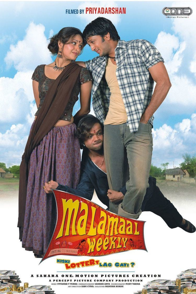 Malamaal Weekly Malamaal Weekly Movie Poster 4 of 4 IMP Awards