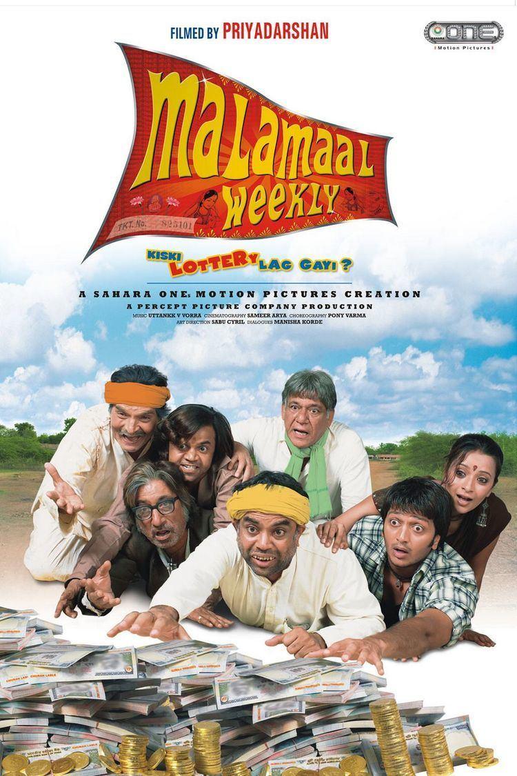 Malamaal Weekly Malamaal Weekly Movie Poster 2 of 4 IMP Awards