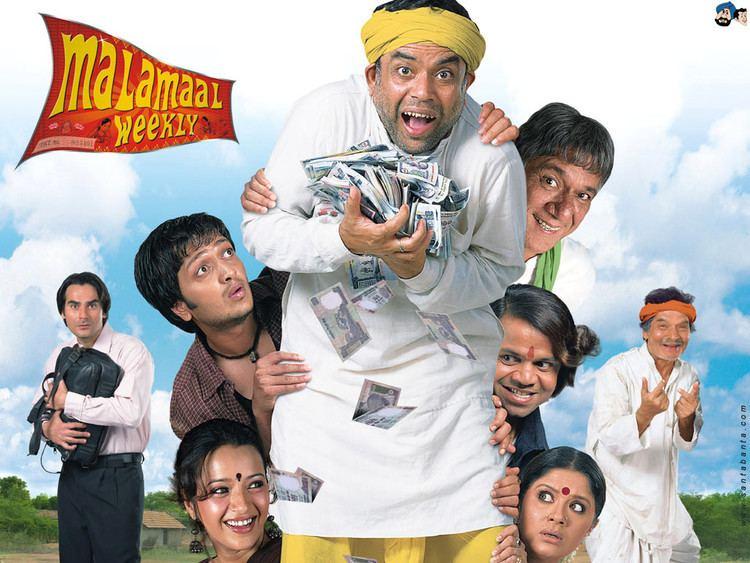 Malamaal Weekly Malamaal Weekly Movie Wallpaper 8