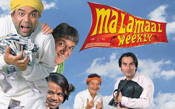 Malamaal Weekly Watch Malamaal Weekly Full Movie Online HD for Free OZEE
